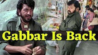 OMG! लौट आया है Sholay का Gabbar, देखकर नहीं होगा यकीन
