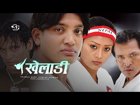 Nepali Movie : Kheladi