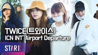 트와이스 출국, '원스 컴백 기대해~' (TWICE, ICN INT' Airport Departure) TWICE 検索動画 27
