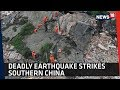 China Earthquake |  The Aftermath Of Twin Quakes That Shook Sichuan Province