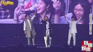 5566演唱會,王仁甫BTS舞蹈solo