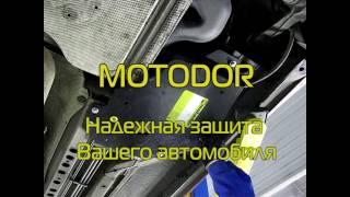 видео Защита двигателя Шевроле Круз: установка