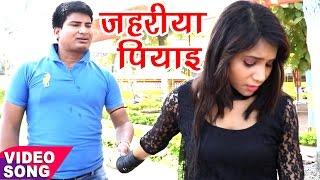 Jahariya Piyayi - Dj Wala Lagihe Bhatar - Rohit Jha - Bhojpuri Hit Songs 2017 new