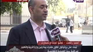 برلماني: النواب تقدموا بطلبات وضع كاميرات بالمدارس لمراقبتها