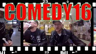 Камеди клаб Фестиваль 16 Приключения начинаются Хайнань Питер Comedy Festival 16