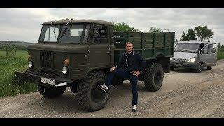 Я купил ГАЗ 66 - Шишигу, я опять шишковод и ништяки на Шишку(, 2017-06-07T15:17:40.000Z)