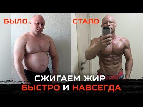 ХУДЕЕМ ПРАВИЛЬНО \