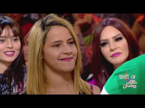 Hkayet Romdhane Episode 24 Best Of 13-06-2018 Partie 01
