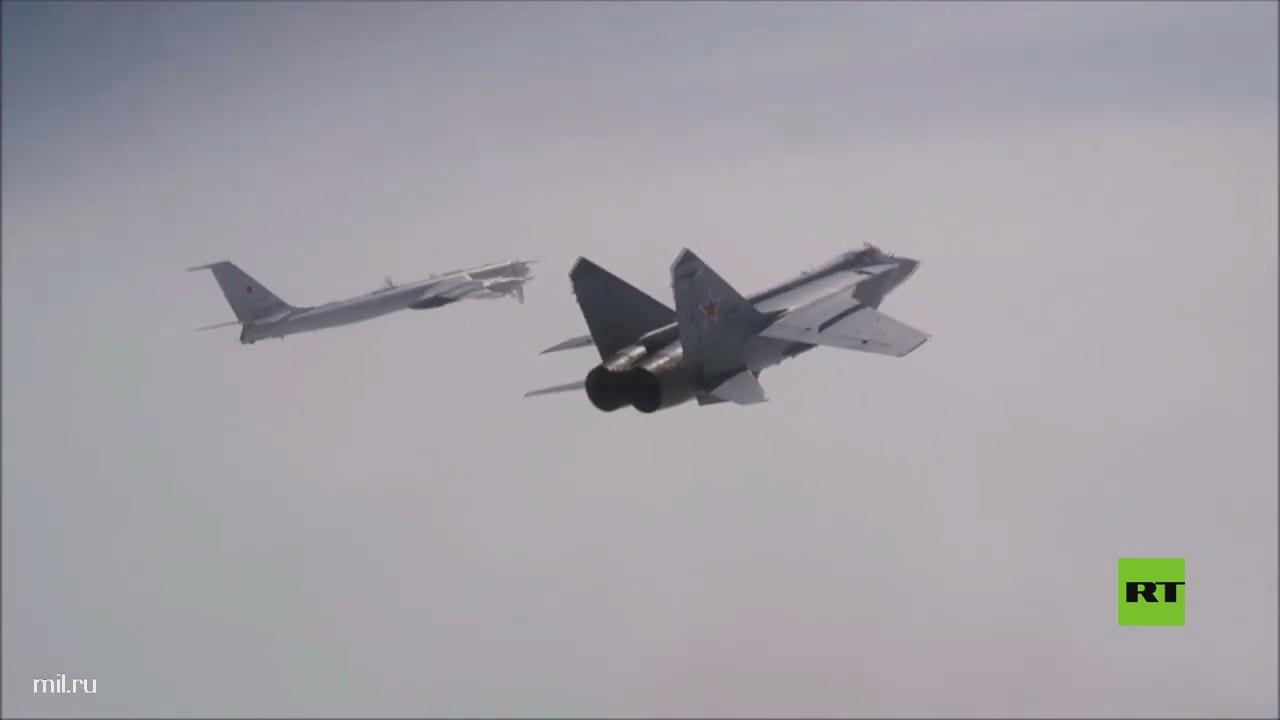 الأسطول الروسي يجري تدريبات في الجزء الأوسط من المحيط الهادئ  - نشر قبل 3 ساعة