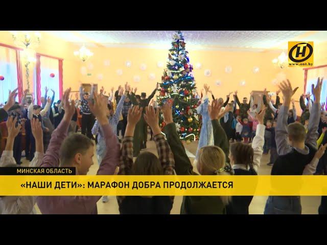 Марафон «Наши дети»: воспитанников детских домов поздравили спортсмены и военные