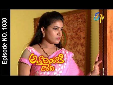 Attarintiki Daredi   22nd February  2018   Full Episode No 1030   ETV Telugu