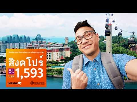 Jetstar advertisement - Thailand
