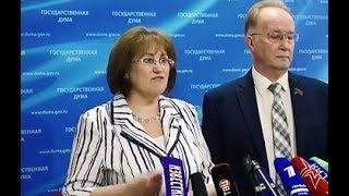Депутаты от КПРФ против правительства.Где взять эти триллионы?...