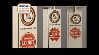 Global (обзор ассортимента радиаторов отопления)