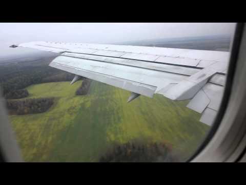 Посадка в аэропорт Минск 2, Belavia (БелАвиа)