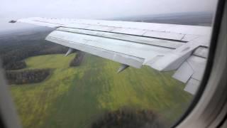 видео трансфер в аэропорт минск-2