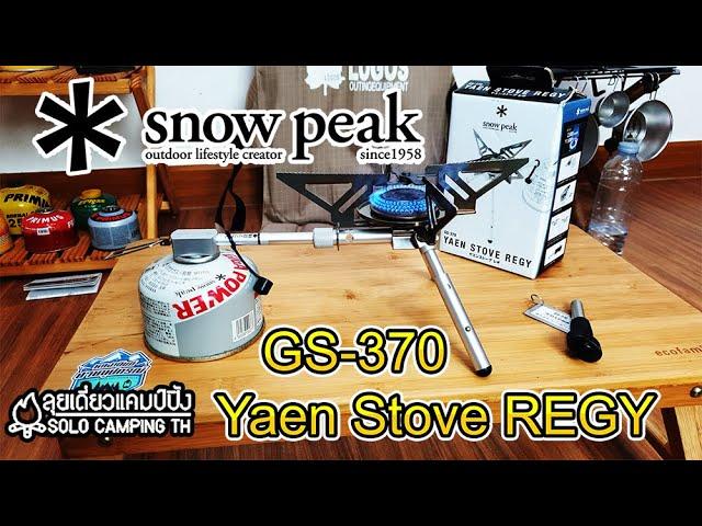 Snow Peak yaen Poêle legi GS-370