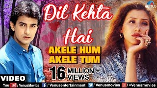 Download Dil Kehta Hai Chal Unse Mil Video Song | Akele Hum Akele Tum | Aamir Khan, Manisha Koirala | Mp3