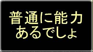 【野球】プロ野球12球団、WBCに出場している侍ジャパン・山本浩二監督に...