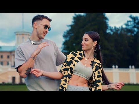 T-killah - Люби меня люби (ft. Maria KAKDELA) Премьера клипа 2019