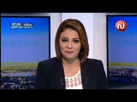 صباح الخير تونس ليوم الخميس 09 نوفمبر 2017