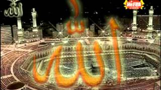 La ilaha illallah - Muhammad is The Messenger Naat