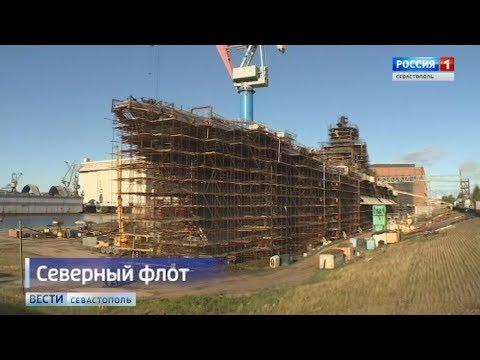 Модернизация атомного ракетного крейсера «Адмирал Нахимов» выполнена на 50%