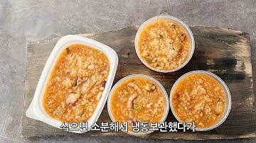 김치낙지죽 아침식사메뉴 한번에 만들어~Kimchi octopus rice porridge.