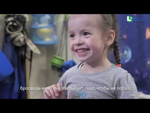 Откровенные истории о своих детях: Оля, 5 лет, РАС (расстройство аутистического спектра)