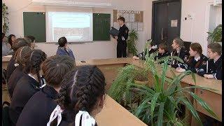 Уроки экзотических языков в школе №16 Белгорода