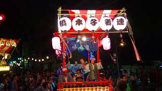 水海道祇園祭2018_突き合わせ解散_Mikoshi Dashi Float retuning in Mitsukaido Gion Festival thumbnail