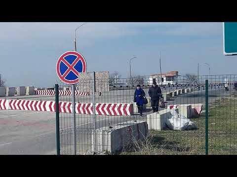 Правила пересечения границы Крыма с Украиной