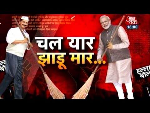 ndtv swachh bharat expend
