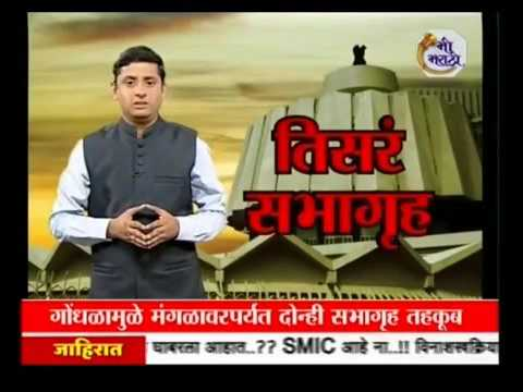 Radhakrishna Vikhe Patil on Radha Mohan Singhs Statement over Farmer Suicide
