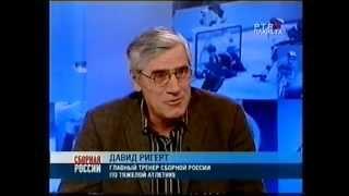 Давид Ригерт - Тяжелая атлетика