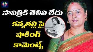 Vijaya Chamundeswari Opens Up About Her Mother Savithri