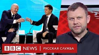 Зеленский и Лукашенко о России: о чем шутили президенты | Новости