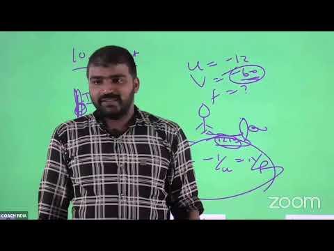 PHYSICS NEET 2020 Revision Batch By VISHNU Sir - Class 1 Topic: Ray Optics