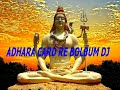 Asare Asa Kaudi Bhai  28Aadhar card link hau facebook Re Music Style Bolbom Mix 29 Dj Amulya Nd Dj S