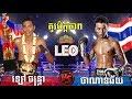 Lao Chantrea vs Thananchhai(thai), Khmer Boxing Bayon 15 Oct 2017, Kun Khmer vs Muay Thai