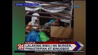 Lalaking bibili ng burger, pinagtripan at binugbog   24 Oras