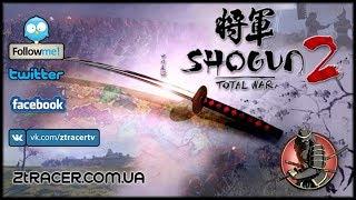 Сэнгоку дзидай, клан Ода, Ода Нобухидэ против Сайто Досана. 戦国時...