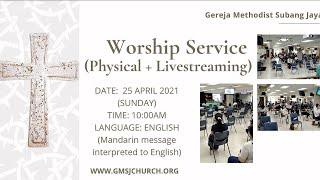 Sunday Worship Service 2021-04-25