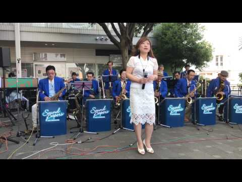 Sound papers jazz orchestra