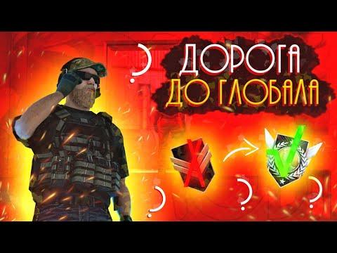 STANDOFF 2 - ПУТЬ К ЛЕГЕНДЕ В СТАНДОФФ 2 (#4)