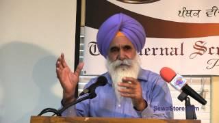 08 Seminar - Khalse Da Virsa - Dasam Granth Ate Charito Pakhiyan (Dr. Harbhajan Singh)