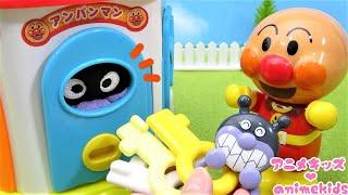 アンパンマン おもちゃ アニメ かくれんぼ かぎパズル みんなどこにかくれているのかな? アニメキッズ
