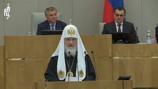 В Государственной Думе РФ состоялись VI Рождественские Парламентские встречи