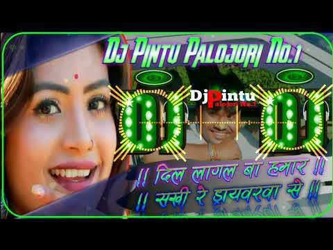 dil_lagal_ba_hamar_saki_re_drawarwa_se_mix_by_dj_pintu_palojori_no.1