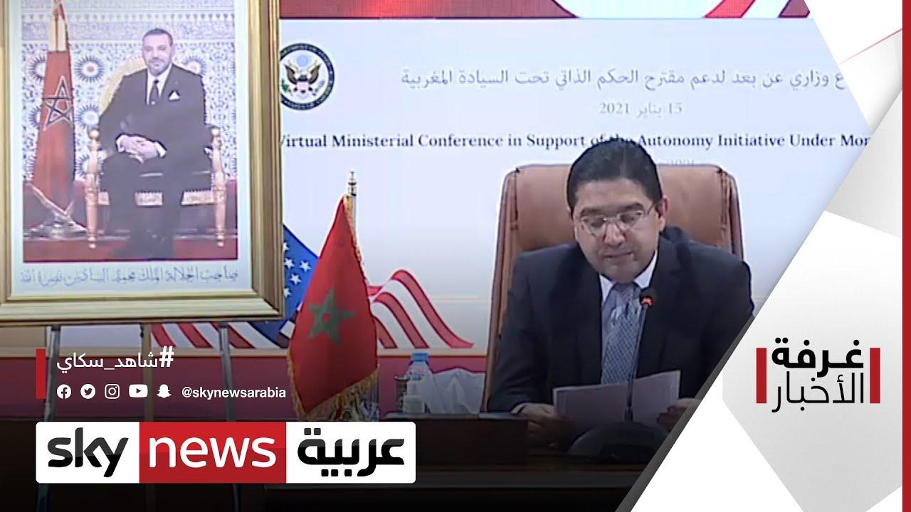 الرباط وواشنطن.. وحل قضية الصحراء المغربية | غرفة الأخبار  - 03:58-2021 / 1 / 16